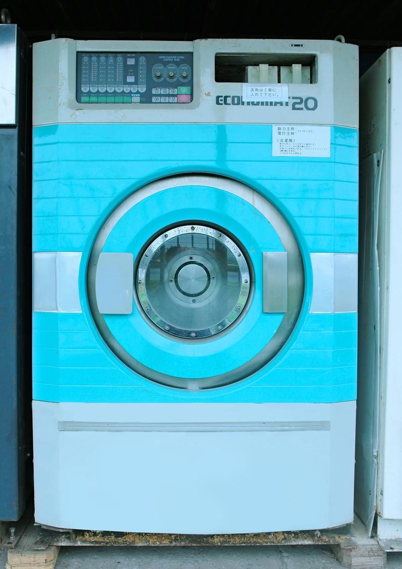 Máy giặt vắt Asahi - ECONOMAT 20 (mã PN89)