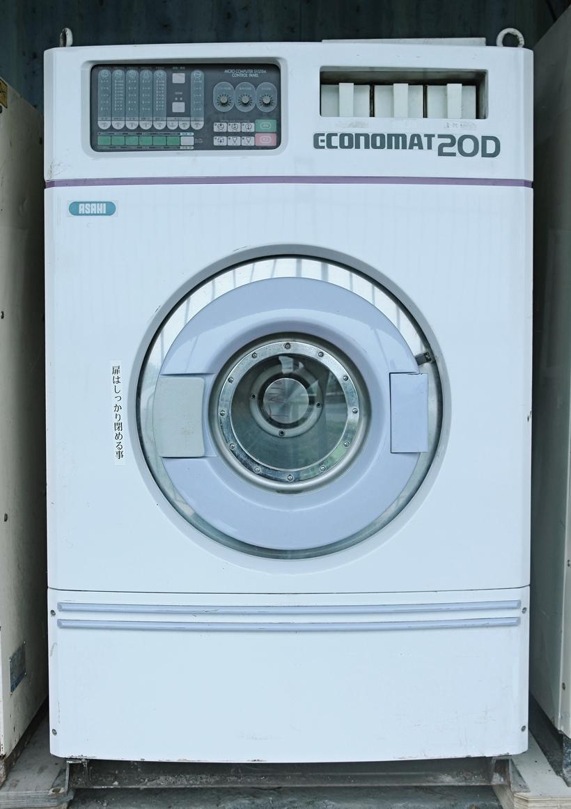 Máy giặt vắt Asahi - ECONOMAT 20D