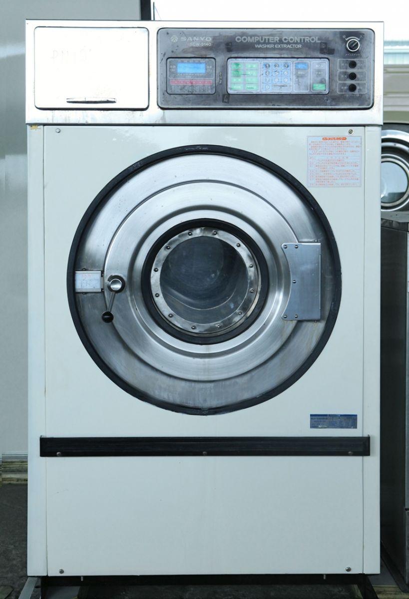 Máy giặt vắt Sanyo - SCW 5140