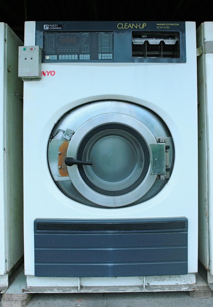 Máy giặt vắt SANYO - SCW 5180