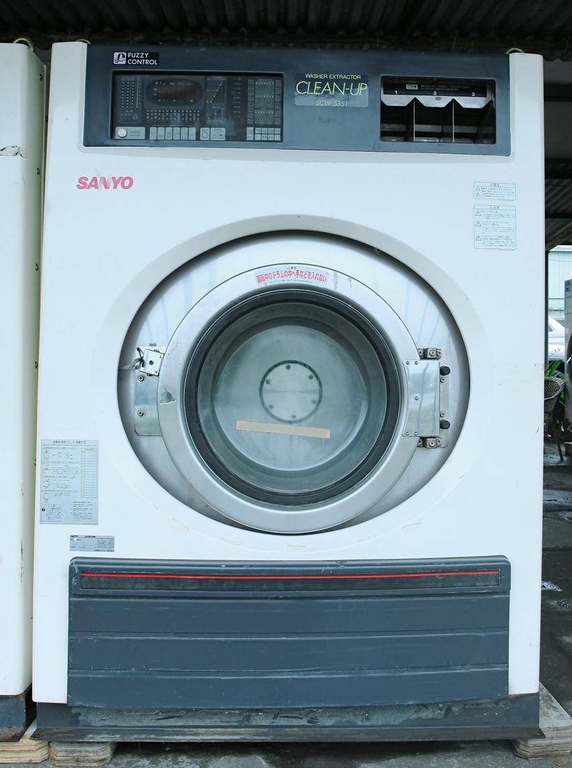 Máy giặt vắt Sanyo - SCW 5351