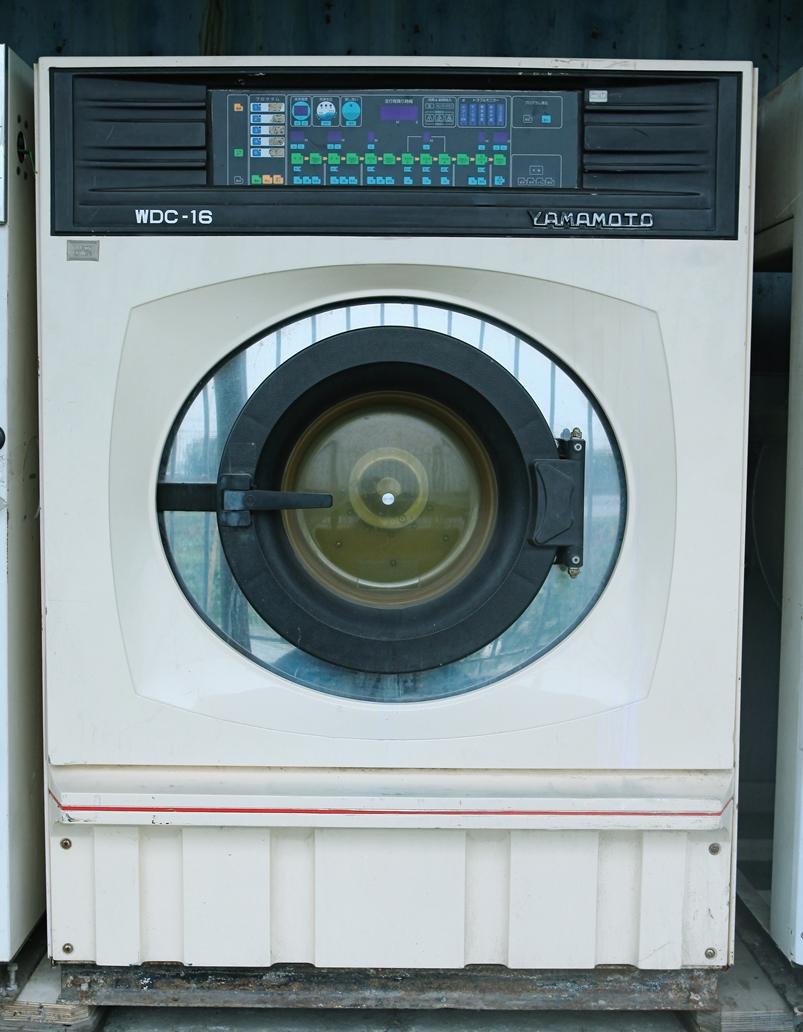 Máy giặt vắt Yamamoto WDC - 16